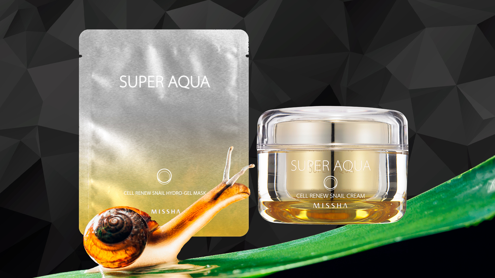 Missha Super Aqua Cell Renew
